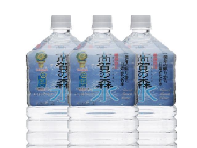 安心 安全 おいしい水