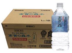 5年保存水 1L×12本