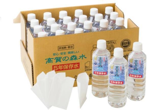 保存水 非加熱 災害
