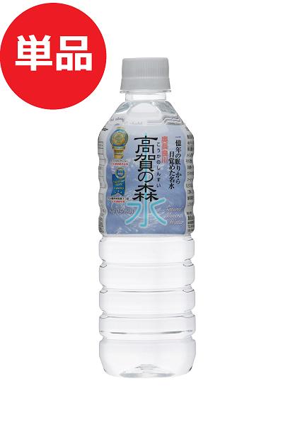 高賀の森水500ml