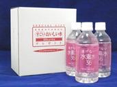 【お試し6本セット】水素水36 ピンク