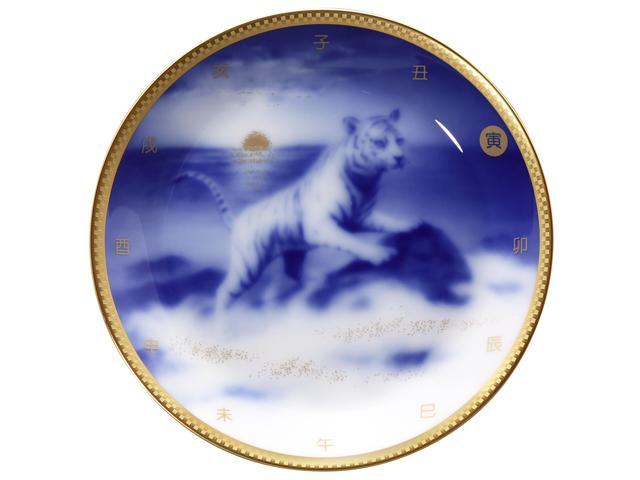 令和4年「寅」(とら) 17cm干支飾り皿