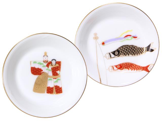 五歳時記シリーズ「雛祭り」・「鯉のぼり」 11cm小皿ペアセット