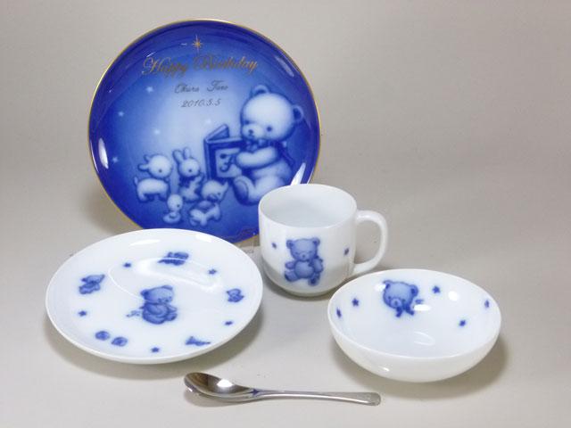 ファミリア&大倉陶園 メモリアルプレート&子供用食器5ピースセット