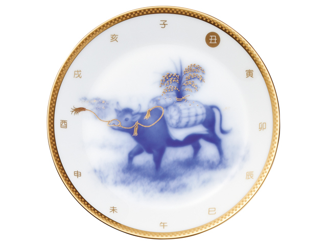 令和3年「丑」(うし) 17cm干支飾り皿