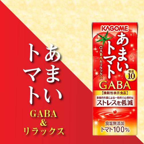 カゴメ (KAGOME) あまいトマト GABA&リラックス 195ml×24本入り 1ケース