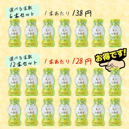 株式会社ノーベル 青汁 乳酸菌 飲料 乳製品乳酸飲料