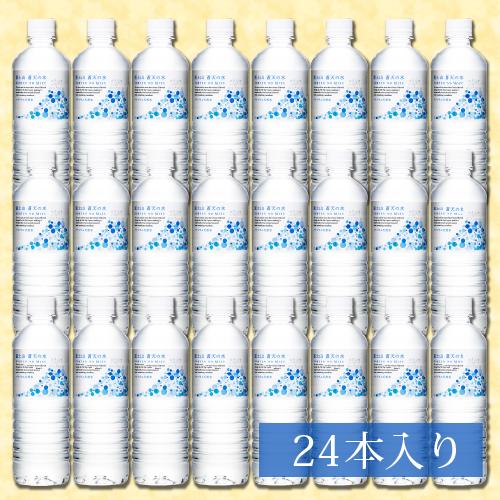 富士山蒼天の水 500ml バナジウム天然水 1ケース