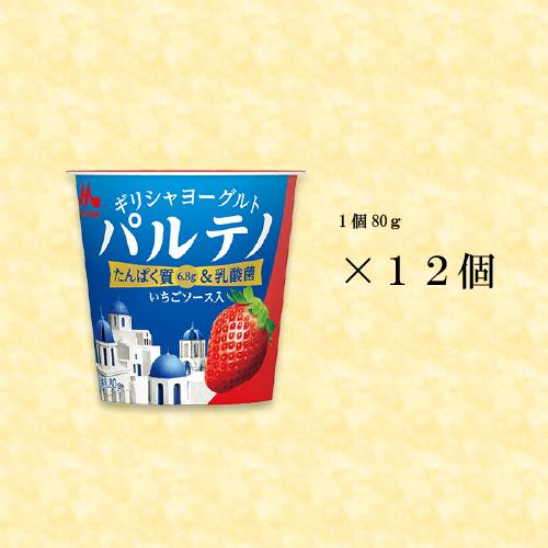 森永乳業 パルテノ いちごソース入 80g×12個入