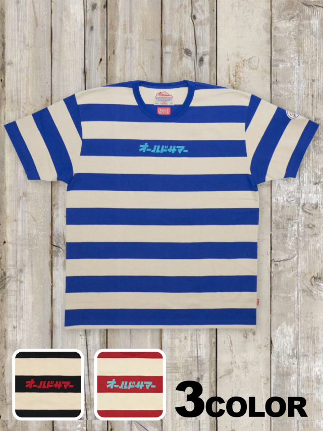 ビッグシルエットTシャツ(ボーダー)