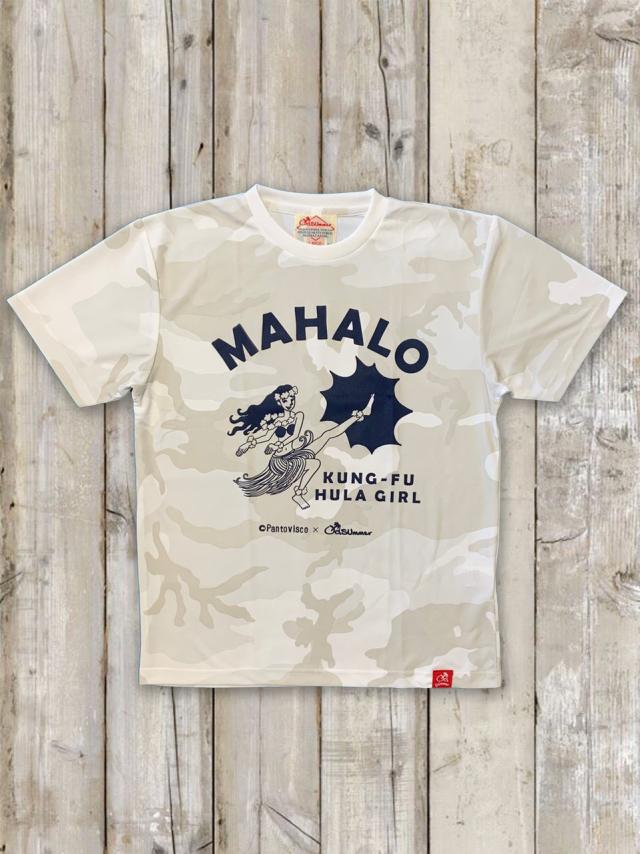 ドライカモフラTシャツ(カンフーフラガール/グレー)