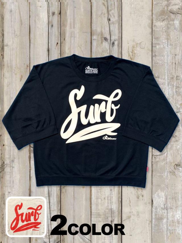 レディース七分丈ワイドスリーブTシャツ(SURF)