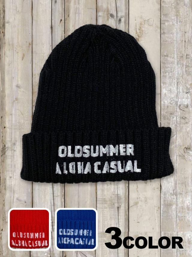 オールドサマーニット帽(ALOHA CASUAL)