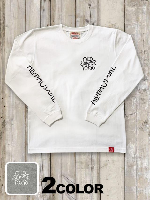 クルーネックロングスリーブTシャツ(ALOHA CASUAL)