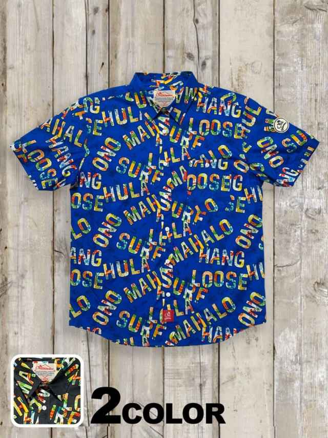 アロカジシャツ2020(C)