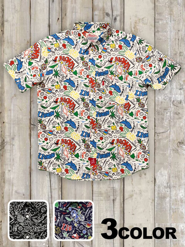 アロカジシャツ2020(F)