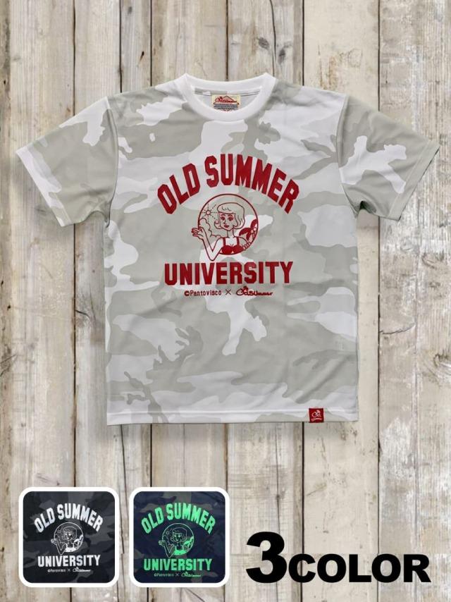 ドライカモフラTシャツ(OLDSUMMER UNIVERSITY)