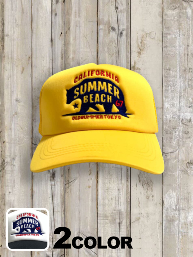 メッシュキャップ(SUMMER BEACH)