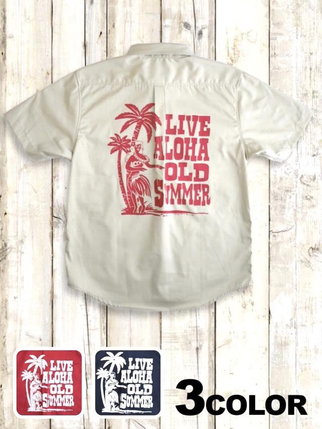 半袖ワークシャツ(LIVE ALOHA)