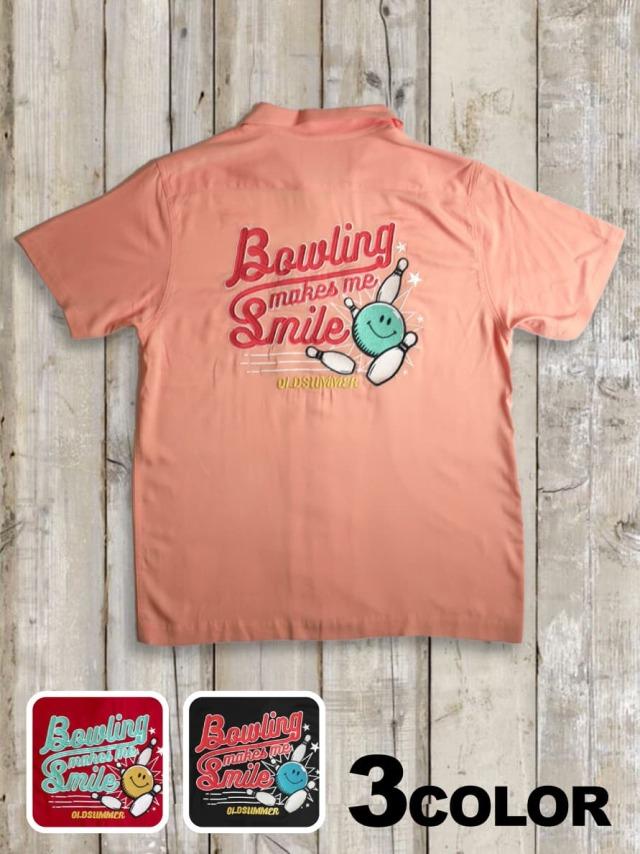 ボーリングシャツ(Bowling makes me Smile)