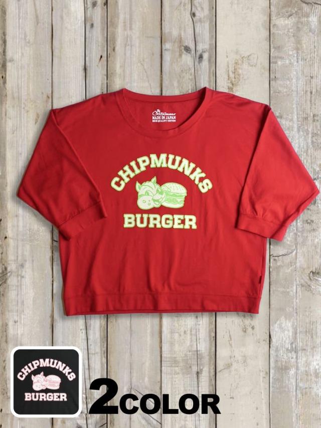 レディース七分丈ワイドスリーブTシャツ(CHIPMUNKS BURGER)
