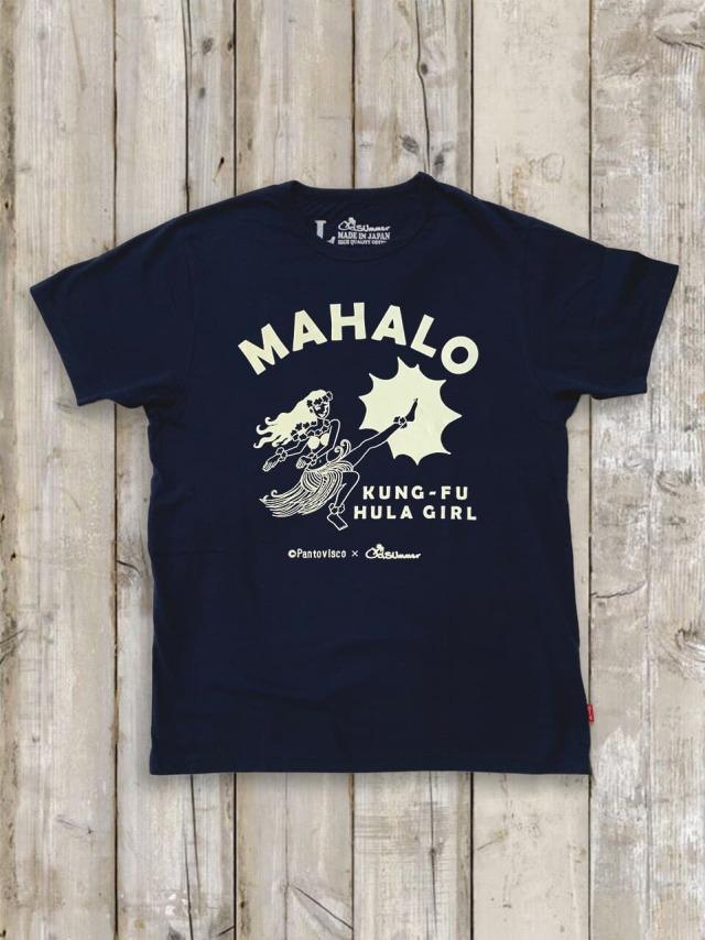 クルーネックTシャツ(カンフーフラガール)/紺
