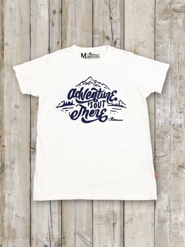adventure is out there(WHITE)