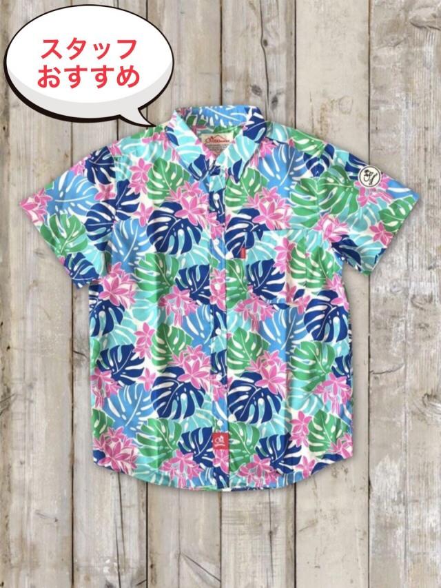 半袖アロカジシャツ(4)