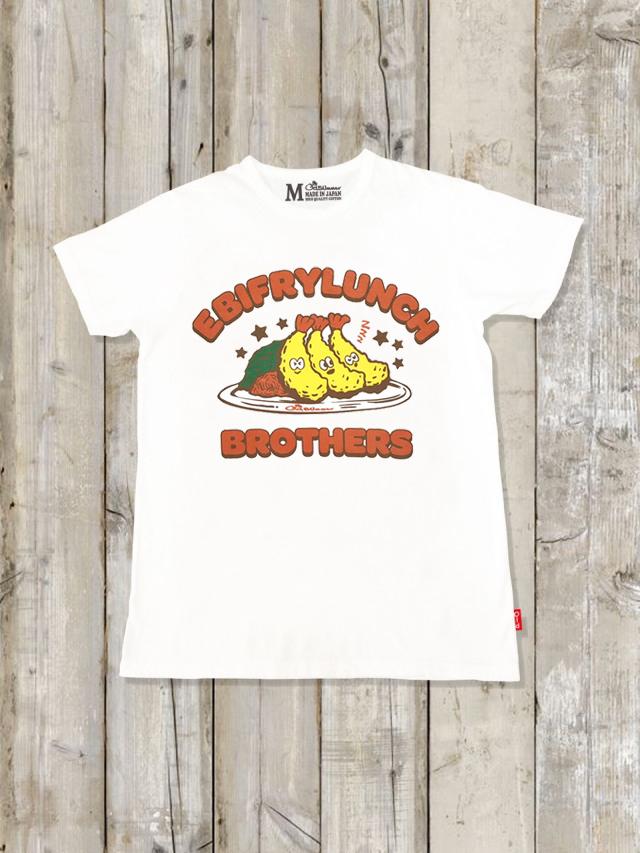クルーネックTシャツ(エビフライ)