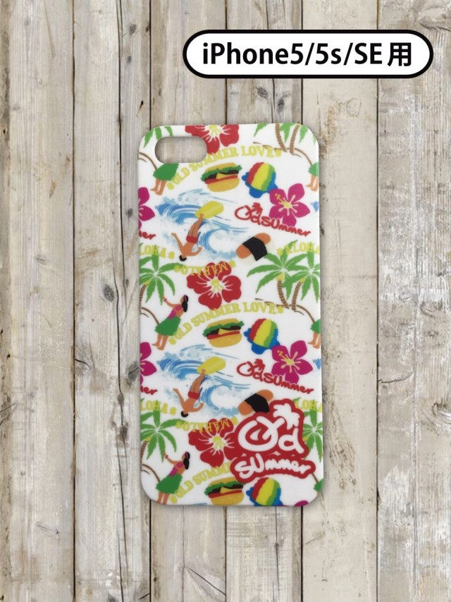 スマホケース(ALOHA POP)iPhone5/5s/5se用