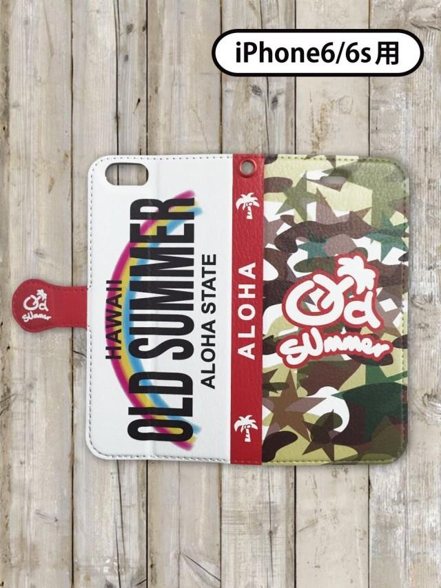 スマホケース(手帳型/迷彩)iPhone6/6s用