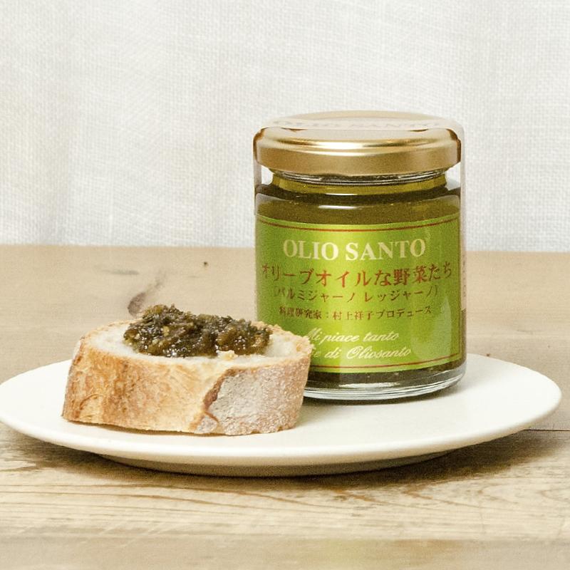 オリーブオイルな野菜たち チーズ(パルミジャーノレッジャーノ)