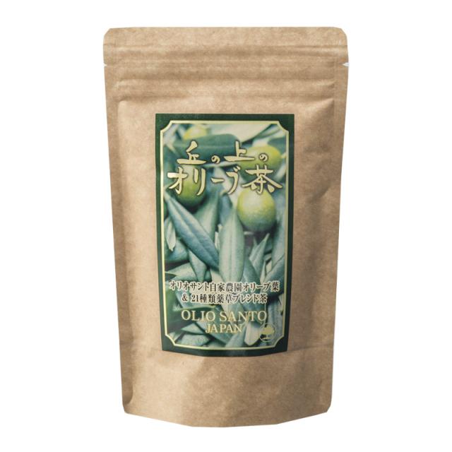 丘の上のオリーブ茶 50g(5個パック入り) ※2月23日から値段が648円(税込)に上がります。