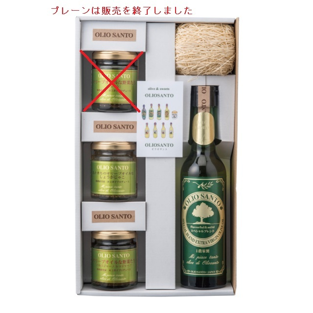 スペシャルブレンドエクストラヴァージンオリーブオイル300ml/オリーブオイルな野菜たち(プレーン)/オリーブオイルな野菜たち(チーズ)/おときちのオリーブオイルなしょうがじゃこ