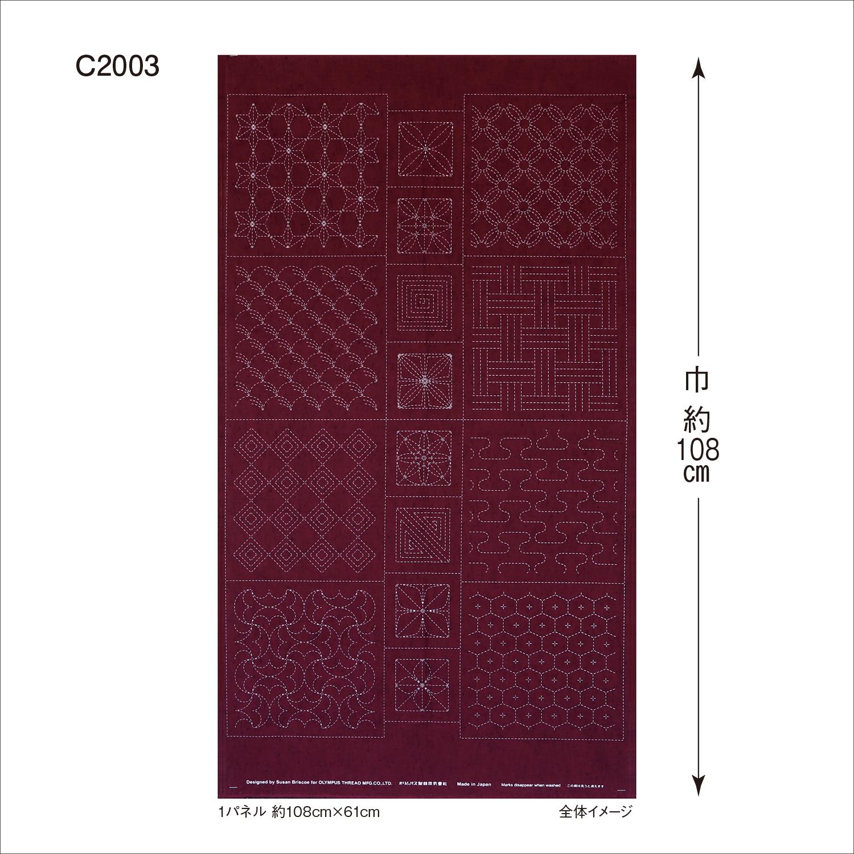 C2003.jpg