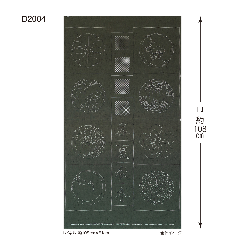 D2004.jpg