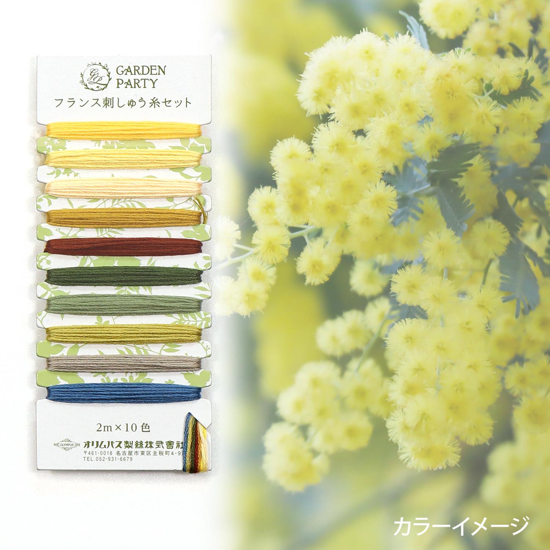 GP-C2_omote_gousei.jpg