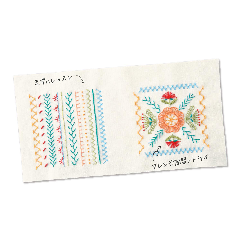 GP-K2_sakuhin1.jpg