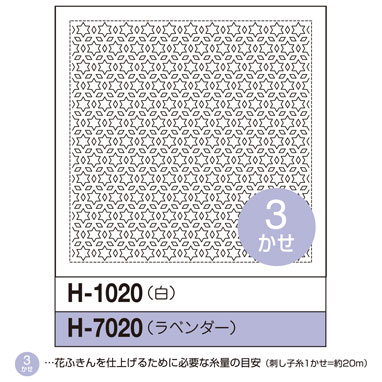 H-1020-7020.jpg