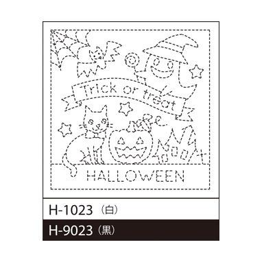 H-1023-9023.jpg
