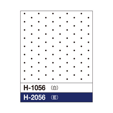 H-1056-2056.jpg
