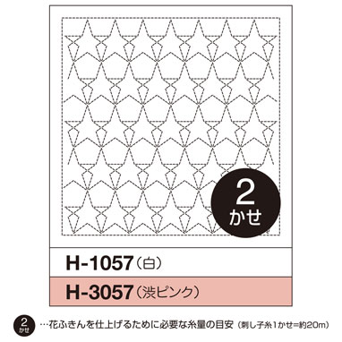 H-1057-3057.jpg