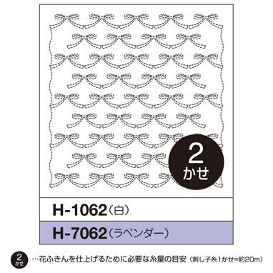 H-1062-7062.jpg