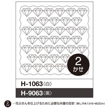 H-1063-9063.jpg