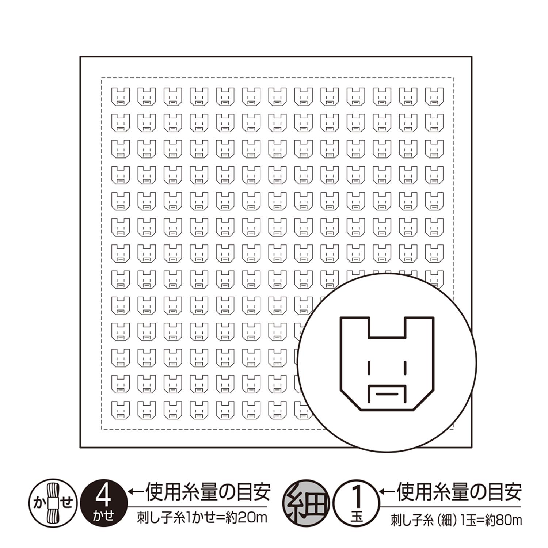 H-1091_senga.jpg