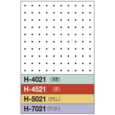 H-4021-7021.jpg
