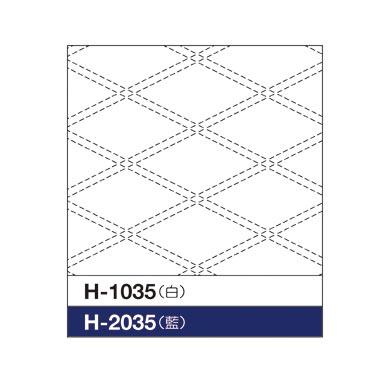 h-1035-2035.jpg