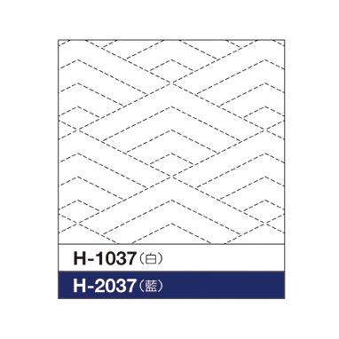 h-1037-2037.jpg
