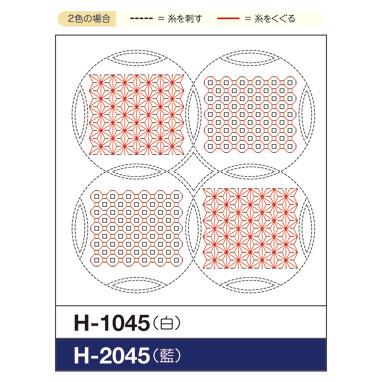 h-1045-2045.jpg
