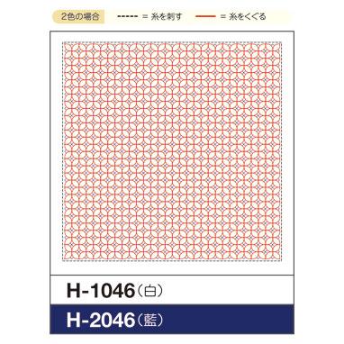 h-1046-2046.jpg